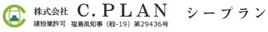 株式会社C.PLAN