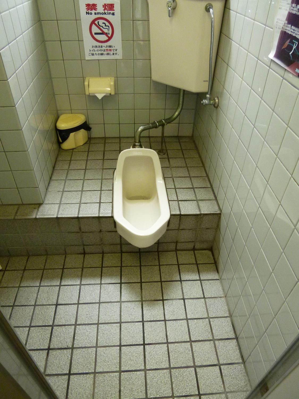 ブックファン24 様 トイレ改装