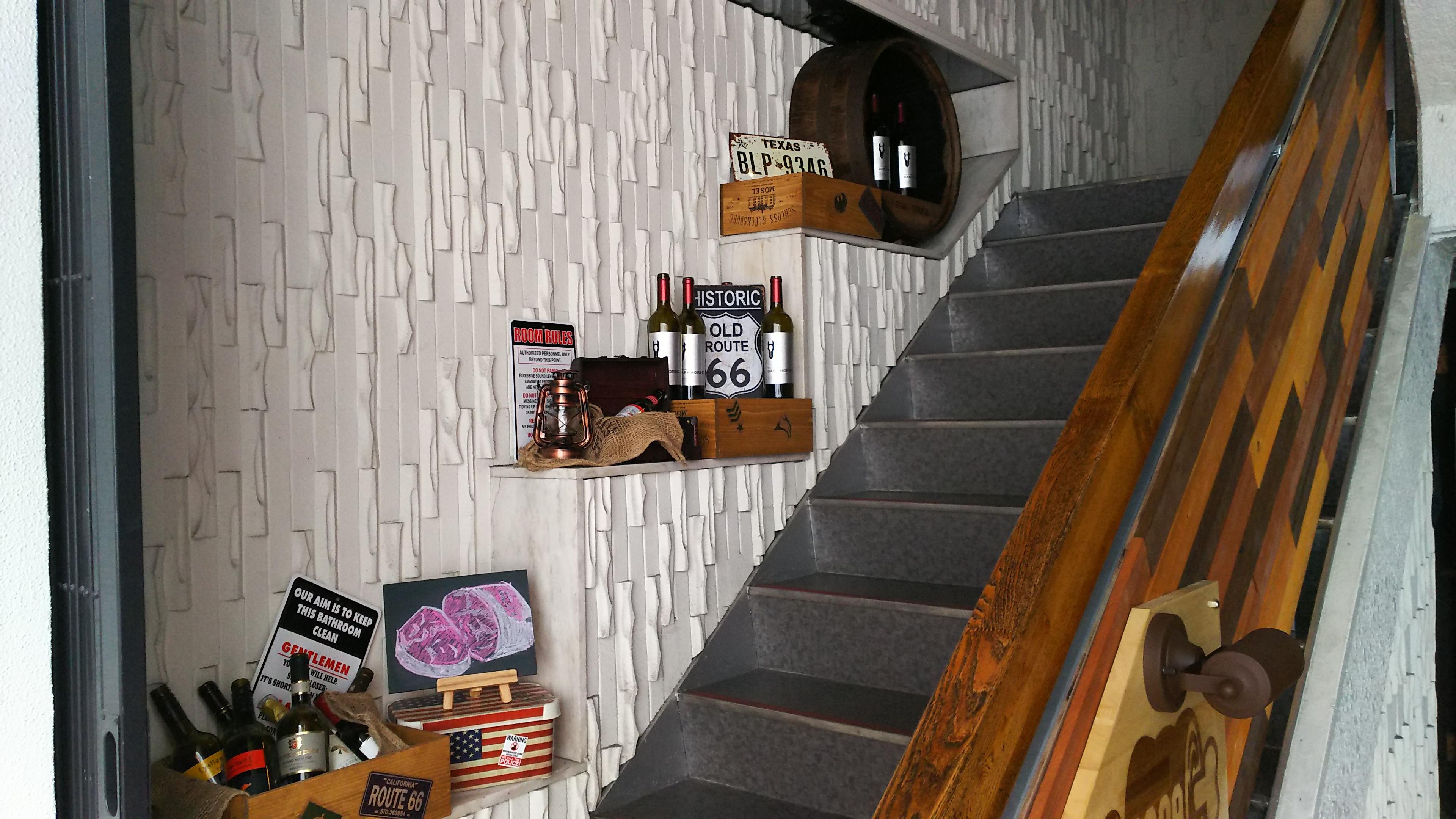 ロックミート6929郡山陣屋店
